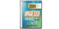 InPage Pro 2009 free download