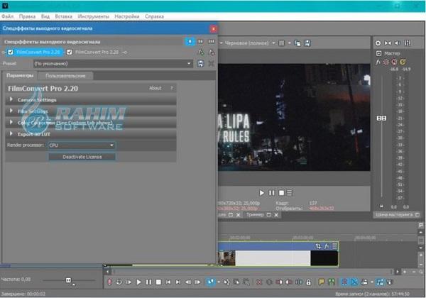 filmconvert ofx plugin download