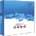 CADprofi 2021 Software free download