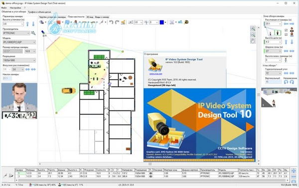 IP Video System Design Tool free download