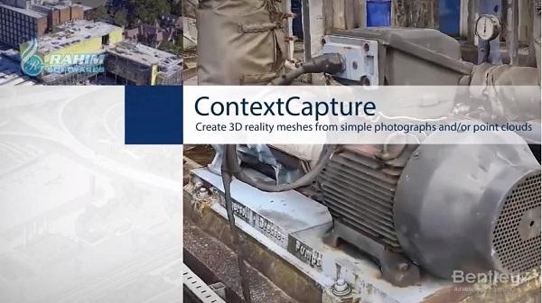 Bentley ContextCapture version