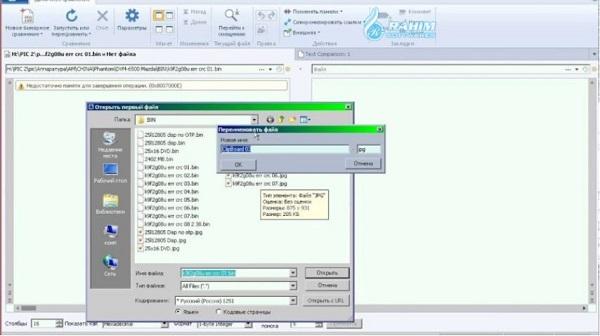 Araxis Merge download