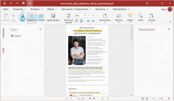PDF Extra Premium PC