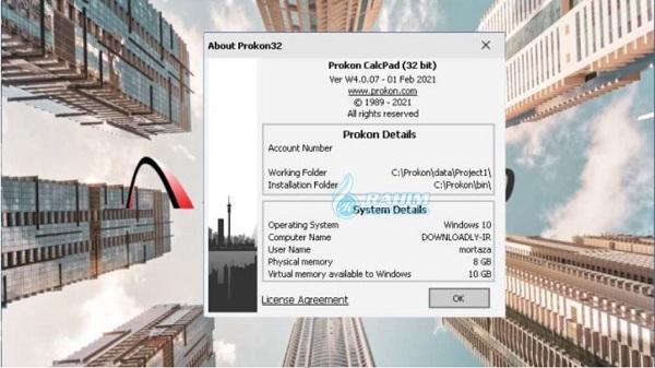 PROKON free download