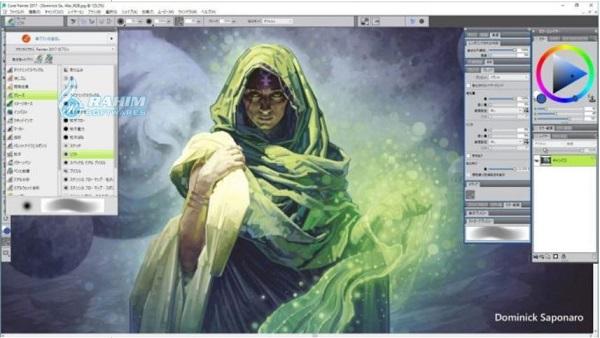 Corel Painter 2022 download
