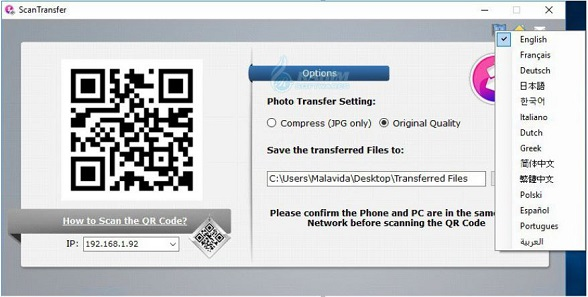 ScanTransfer pro review