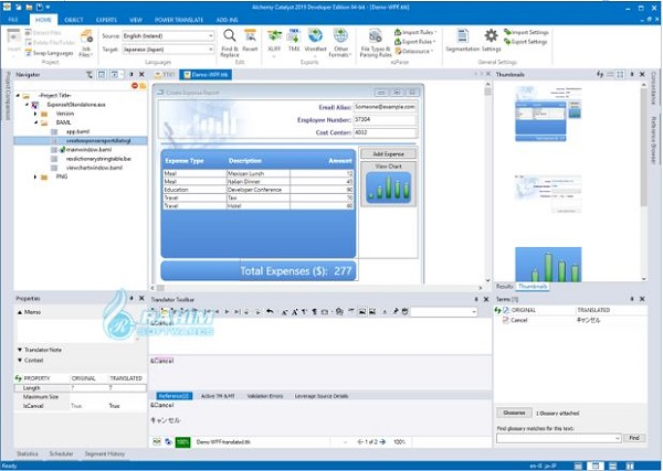 Alchemy software download