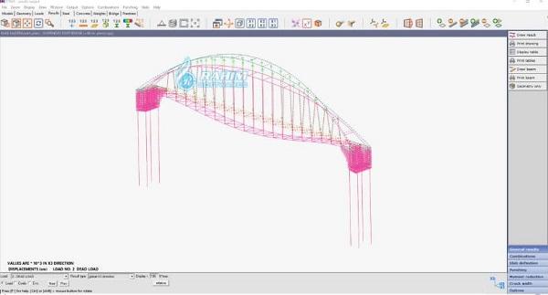 STRAP 2021 software