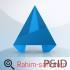 Autodesk AutoCAD P&ID 2017 SP1 Free Download