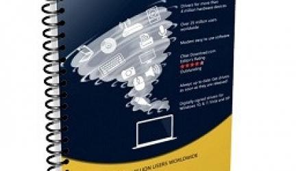 DriverMax Pro 10.18 Free Download