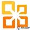 Office 2010 Pro Plus SP2 VL September 2017 ۤFree Download