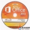 Microsoft Office 2013 For Windows 7 32 Bit Free Download