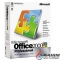 Office 2000 Premium Latest Version Free Download
