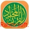 Quran Majeed For Muslim Islam Android