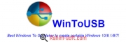 WinToUSB Enterprise v2 Free download